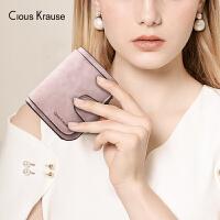 【1件3折,到手价:68.4元】Clous Krause ck包包女包2019新款钱包时尚小钱包简约风格短款手拿女钱夹