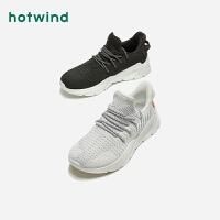 热风学院风女士运动休闲鞋圆头平底慢跑鞋H12W9301