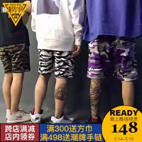 Stay gold 短裤夏季迷彩裤工装短裤男潮牌休闲裤子五分裤