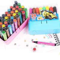 晨光印章水彩笔套装幼儿园儿童彩色画笔可水洗学生用24色36色 带印章可水洗