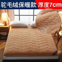 榻榻米床垫1.5m床经济型1.8双人地铺睡垫折叠褥子懒人床单人1.2米