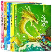 杨鹏幻想小说系列5册正版 儿童文学书籍中少学生课外读物少年蝙蝠侠我变成了恐龙 9-10-11-12-13-15岁儿童科幻小说故事图书籍