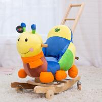 木马女孩周岁礼物 摇马儿童玩具宝宝摇摇车实木带音乐两用婴幼毛绒