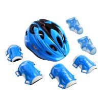 轮滑护具套装儿童头盔自行车运动护膝帽滑板平衡车