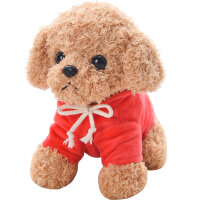 小狗公仔毛绒玩具狗狗穿衣娃娃狗年吉祥物礼物