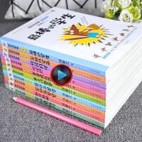 笨狼的故事注音版全套10册 汤素兰系列儿童励志成长故事书 小学生课外阅读 一二 三四年级老师班主任推荐 笨狼当警察 旅