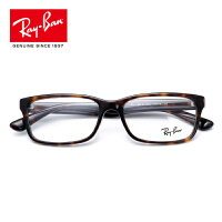 RayBan雷朋近视眼镜男女款全框板材简约矩形框架眼镜架0RX5296D 2012