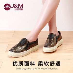 【低价秒杀】jm快乐玛丽春季平底套脚休闲时尚厚底女士乐福鞋女鞋子82002W