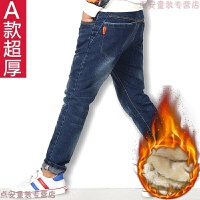新款秋冬季童装男童牛仔裤中大童12儿童加绒加厚棉裤长裤子胖15岁