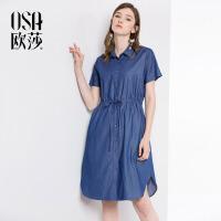 欧莎冷淡风韩版收腰牛仔连衣裙2018夏季新款chic衬衫裙女中长款