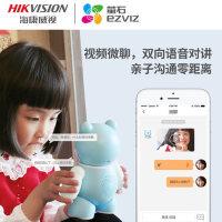 包邮支持礼品卡 海康威视 萤石 F3 萤宝 智能机器人 儿童陪护 视频对话 阅读 学习 早教机 远程摄像头