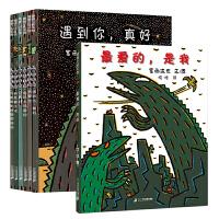 全套7册 你看起来好像很好吃 宫西达也恐龙系列 我是霸王龙 永远永远爱你 遇到你真好 蒲蒲兰绘本馆 儿童故事书3-6周