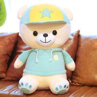 毛绒公仔娃娃送女生 可爱小熊毛绒玩具公仔抱枕女孩床上睡觉布娃娃玩偶生日礼物抱抱熊