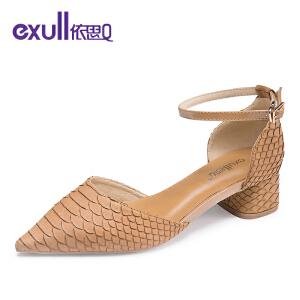 依思q新款简约尖头单鞋欧美一字搭扣中跟粗跟女鞋