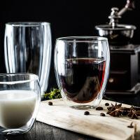 玻璃杯水杯杯子咖啡杯茶杯防烫家用泡茶杯牛奶果汁杯