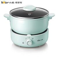 小熊(Bear)电热锅 分体式电火锅2.5升大容量煮面涮火锅不粘锅 绿色 DHG-B25Z1