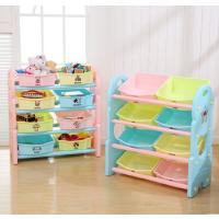 整理柜储物架书架幼儿置物架收纳盒 儿童玩具收纳架 宝宝收纳箱