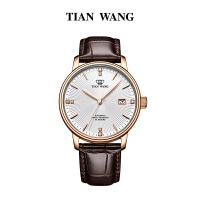 天王表男士自动机械表防水男表休闲女士时尚情侣手表51000