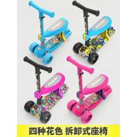 滑板车儿童1-2-3-6岁男童女宝宝溜溜车宽轮小孩单脚滑滑车三合一