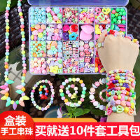 儿童串珠项链手链穿珠子女孩手工diy制作包宝宝益智链珠玩具小玲