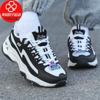Skechers/斯凯奇女鞋新款低帮运动鞋厚底熊猫鞋舒适透气轻便缓震休闲鞋149491-BKW
