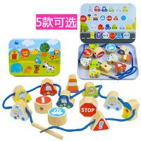 铁盒串珠玩具 儿童木玩 手工diy串珠绕珠男女孩玩具