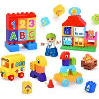 积木儿童玩具汽车大颗粒塑料拼装插3-6周岁男孩女孩