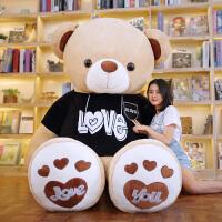 可爱抱抱熊公女孩毛绒玩具送女友生日礼物仔熊猫布娃娃玩偶