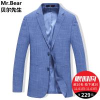 男士休闲西服薄款纯色小西装男修身单西上衣外套
