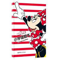 【正版直发】迪士尼 小学错题本(米妮米奇版) 美国迪士尼公司著 9787562843276 华东理工大学出版社