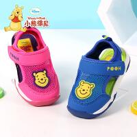 小熊维尼童鞋 宝宝学步鞋2017夏季新款儿童凉鞋婴儿鞋软底宝鞋