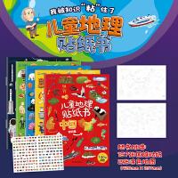 贴纸书3 4岁 托马斯和他的朋友们早教贴纸书(套装4册)语言学习小火车儿童思维训练游戏书0-2-3-6周岁益智游戏语言