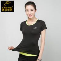 渔民部落 运动体恤衫女短袖速干t恤跑步健身运动上衣女宽松夏季透气训练服