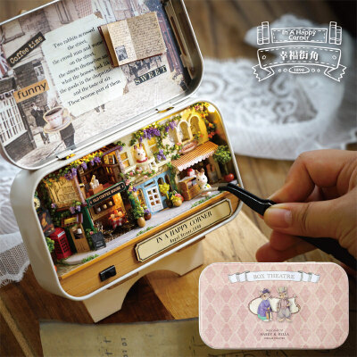 盒子剧场diy小屋手工制作房子拼装模型别墅玩具生日礼物男女