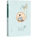 正版全新 琅�炙鲂迹褐泄�古代文房趣尚