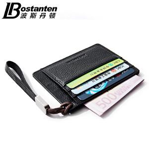 (可礼品卡支付)驾驶证皮套简约超薄卡包多卡位真皮男士卡包驾照夹韩版公交卡套女B7163061