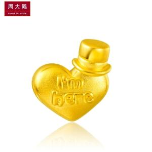 周大福 Teddy&Angel转运珠FOLLOW黄金吊坠R两款可选R18349帽子>>定价