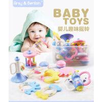 艾米邦顿幼婴儿玩具手摇铃0-1岁牙胶宝宝抓握新生儿儿童早教益智
