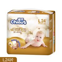 Chiaus雀氏柔润金棉婴儿纸尿裤L24片 尿不湿