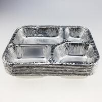 津熙优品(Jxsuperior) 铝箔四格快餐盒航空快餐盒锡纸盒带铝箔盖微波加热15个装JX59940.15