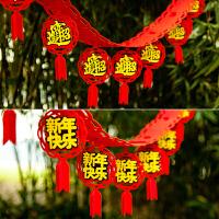 新年装饰用品猪年过年拉旗春节场景布置挂件