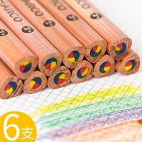 马可彩色铅笔四色彩虹儿童小学生用一笔多色混芯创意手账DIY日记手帐专用画笔彩笔美术绘画幼儿园涂色彩铅