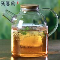 汉馨堂 冷水壶 耐热高硼硅玻璃泡茶壶木盖冷水壶短嘴大水壶丝网过滤凉水壶创意果汁壶