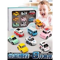 儿童惯性玩具车模型合金小汽车耐摔仿真全套装回力警察车