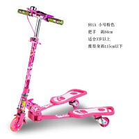 儿童三轮闪光剪刀双脚踏板滑滑轮车新款蛙式滑板车