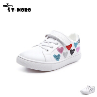 T-moro童鞋女童休闲鞋2018秋新款中小童韩版学生鞋时尚小白鞋板鞋(5-13岁可选)DD0028