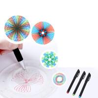 多功能百变万花尺魔幻套装 神奇齿轮绘画尺子模板创意繁花曲线规儿童玩具8090童年回忆 万花尺套装