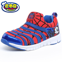 巴布豆童鞋 男童鞋2017年新款女童鞋休闲毛毛虫潮鞋儿童运动鞋