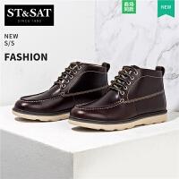 St&Sat/星期六秋冬新款休闲系带男士短靴马丁靴子SS84120422