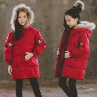 儿童羽绒服男童女童中长款连帽保暖宝宝小童过膝长款加厚韩版外套